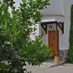 Casa Rural Nº4. Entrada